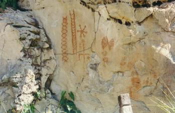 inscrições rupestres parque de 7 Cidades